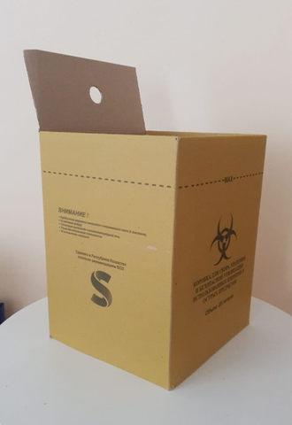 Коробка для утилизации медицинских отходов 20 л