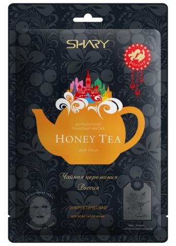 SHARY Маска ферментная HONEY TEA  энергетическая 25г