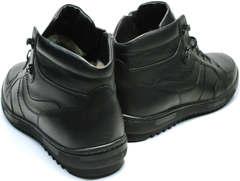 Ботинки в виде кроссовок мужские зимние Ikoc 1608-1 Sport Black.