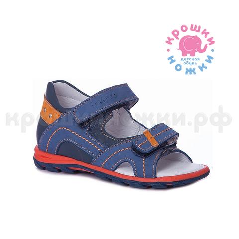 Сандалии, открытые,синий/оранжевый Тотто артикул 0224-КП
