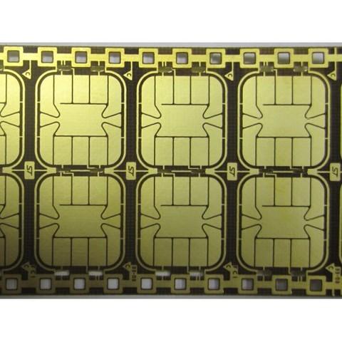 Микроконтроллер со встроенной ОС Магистра х.х