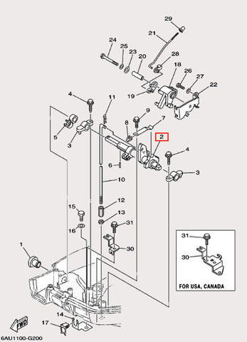 Рычаг переключения передач для лодочного мотора F9,9 Sea-PRO (19-2)