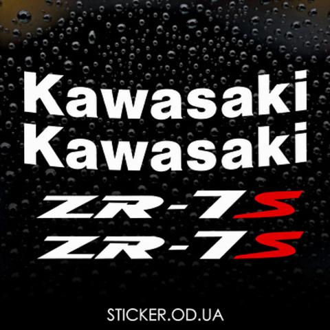Виниловая наклейка на мотоцикл Kawasaki