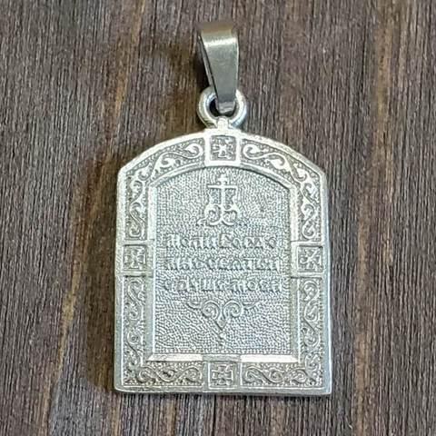 Нательная именная икона святой Николай Чудотворец медальон кулон с молитвой