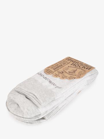 Men's melange knee-high socks (2 shades) 3 pack