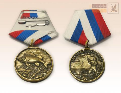 медаль Лещ - Удачная поклевка