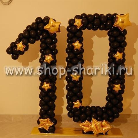 цифра 10 из черных шаров со звездами