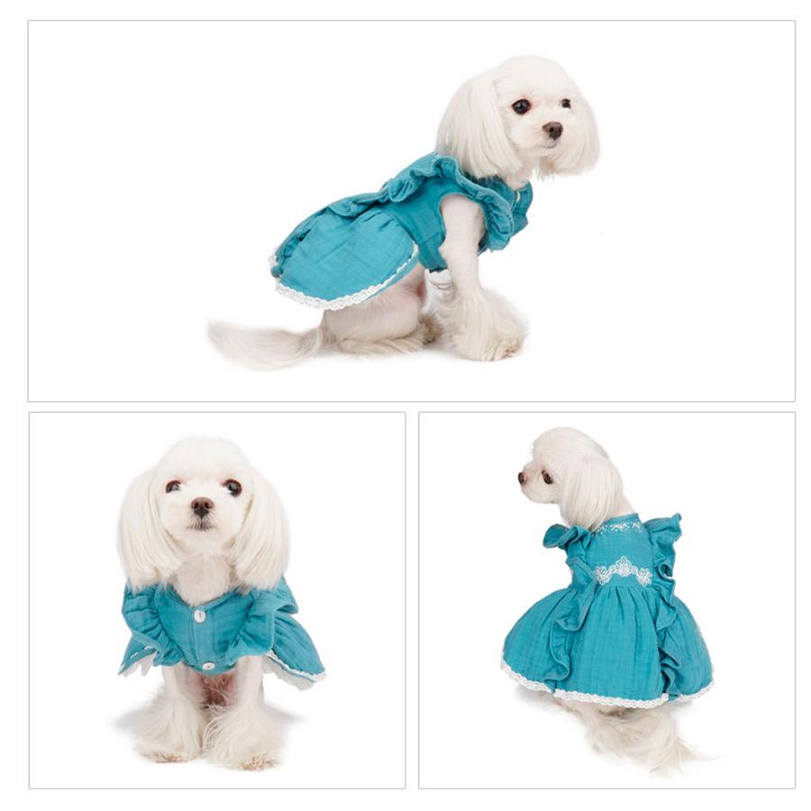 205 PA - Платье для собак
