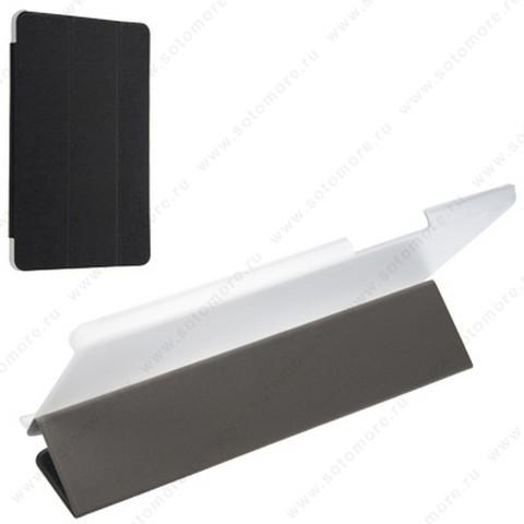 Чехол-книжка пластиковый для планшета Xiaomi Mi Pad 4 8.0 черный