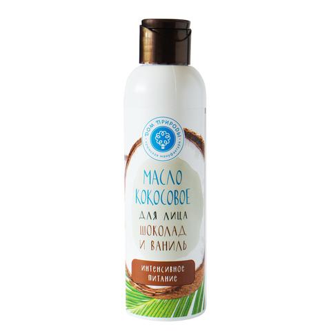 МДП Масло кокосововое с экстрактами и жирными маслами для лица ШОКОЛАД И ВАНИЛЬ, 140г