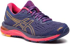 Элитные непромокаемые кроссовки Asics Gel Cumulus 20 G-TX женские