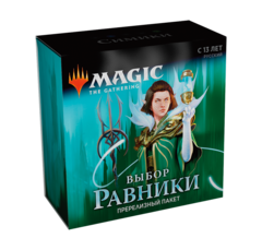 Выбор Равники: Симик Пререлизный Набор (русский)