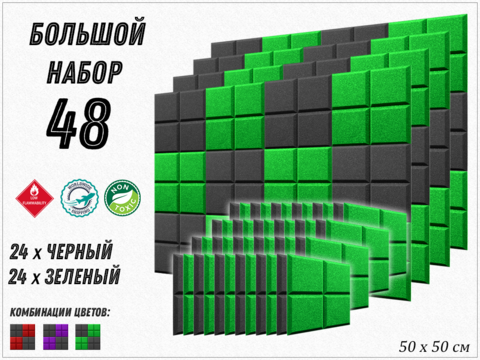 GRID 500  green/black  48  pcs