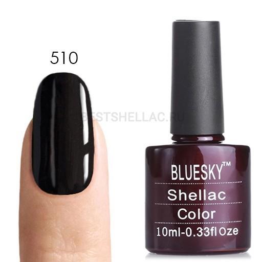 Bluesky Shellac 40501/80501 Гель-лак Bluesky № 40510/80510 Fedora, 10 мл 510.jpg