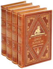 Джек Лондон. Собрание сочинений