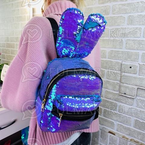 Рюкзак с ушами зайца в пайетках меняет цвет Лиловый-Голубой
