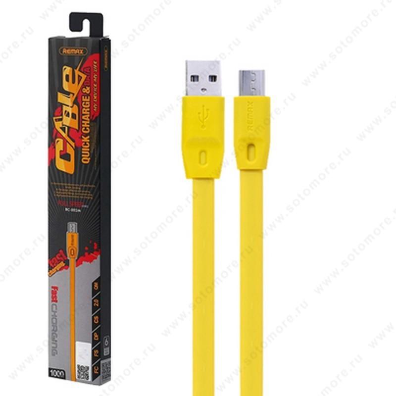 Кабель REMAX RC-001m FULL SPEED Micro to USB 2.0 метр желтый