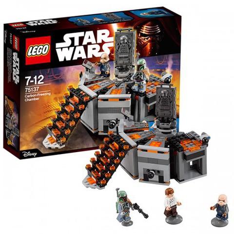 LEGO Star Wars: Камера карбонитной заморозки 75137 — Carbon Freezing Chamber — Лего Стар варз ворз Звёздные войны