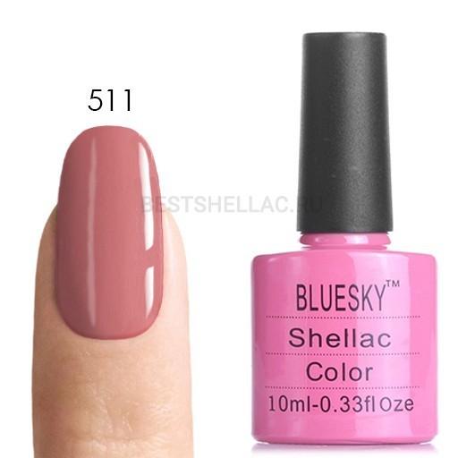 Bluesky Shellac 40501/80501 Гель-лак Bluesky № 40511/80511 Rose Bud, 10 мл 511.jpg