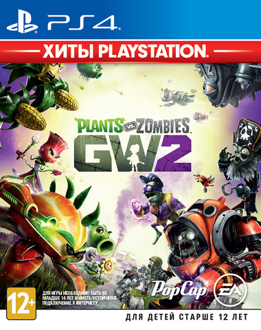 PS4 Plants vs. Zombies Garden Warfare 2 (Хиты PlayStation, русская документация)