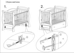 Кроватка детская Топотушки Валенсия 6 (маятник поперечный)
