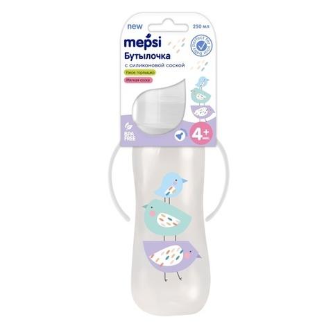 Бутылочка для кормления с ручками с силиконовой соской Mepsi  4+ 250 мл