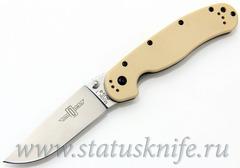 Нож Ontario Rat 1 ON8848DT светлобежевый