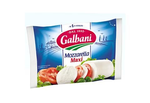Сыр Galbani mozzarella ball maxi 45%, 250 г