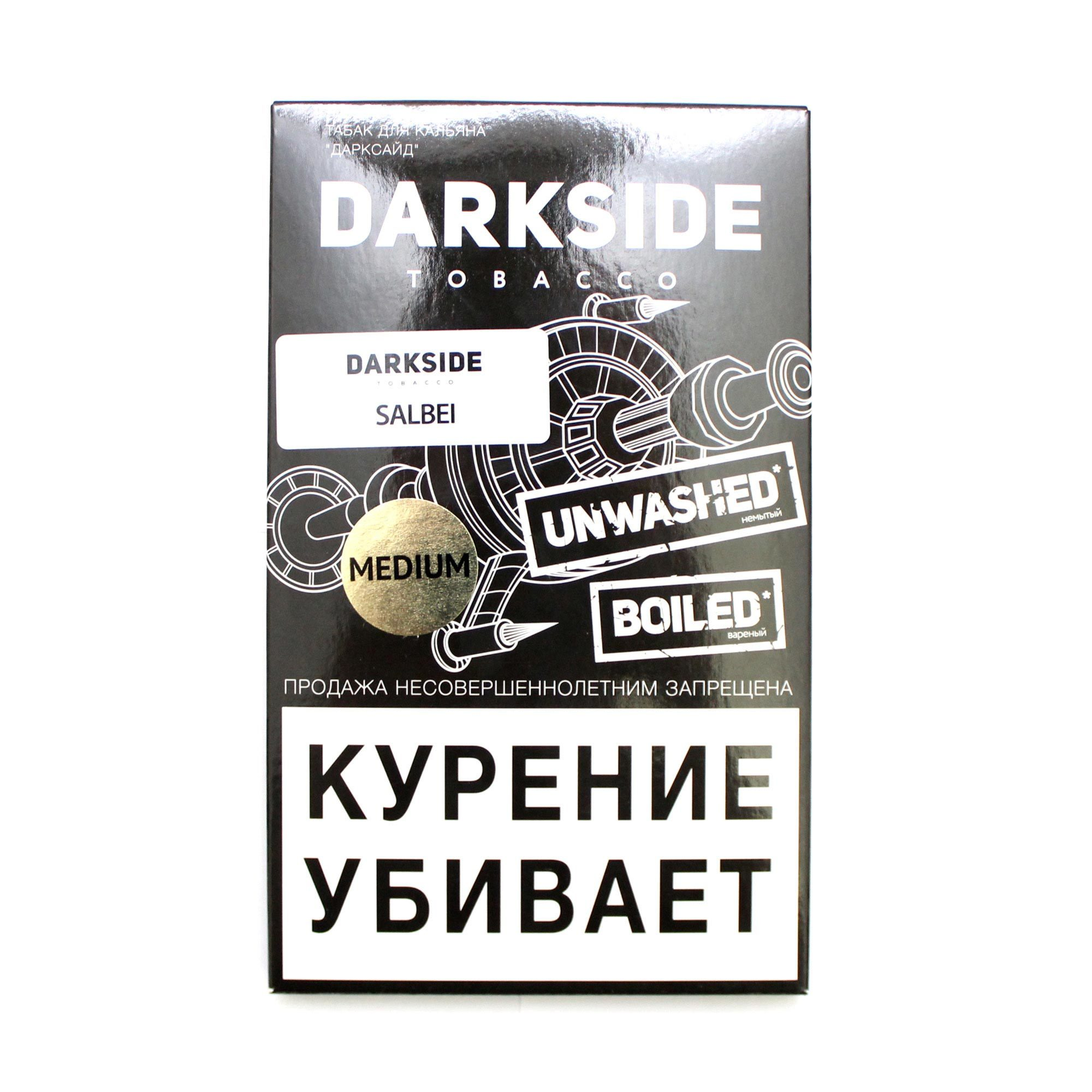 Табак для кальяна Dark Side Medium 100 гр. Salbei