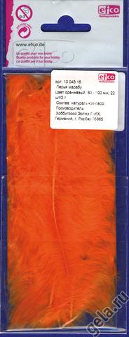 Перья марабу, цвет оранжевый