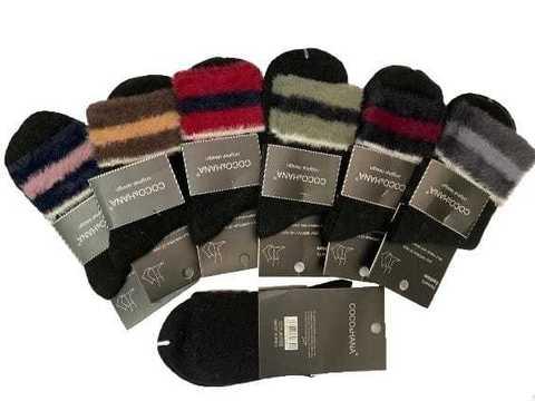 Milano Socks носки жен. Черный