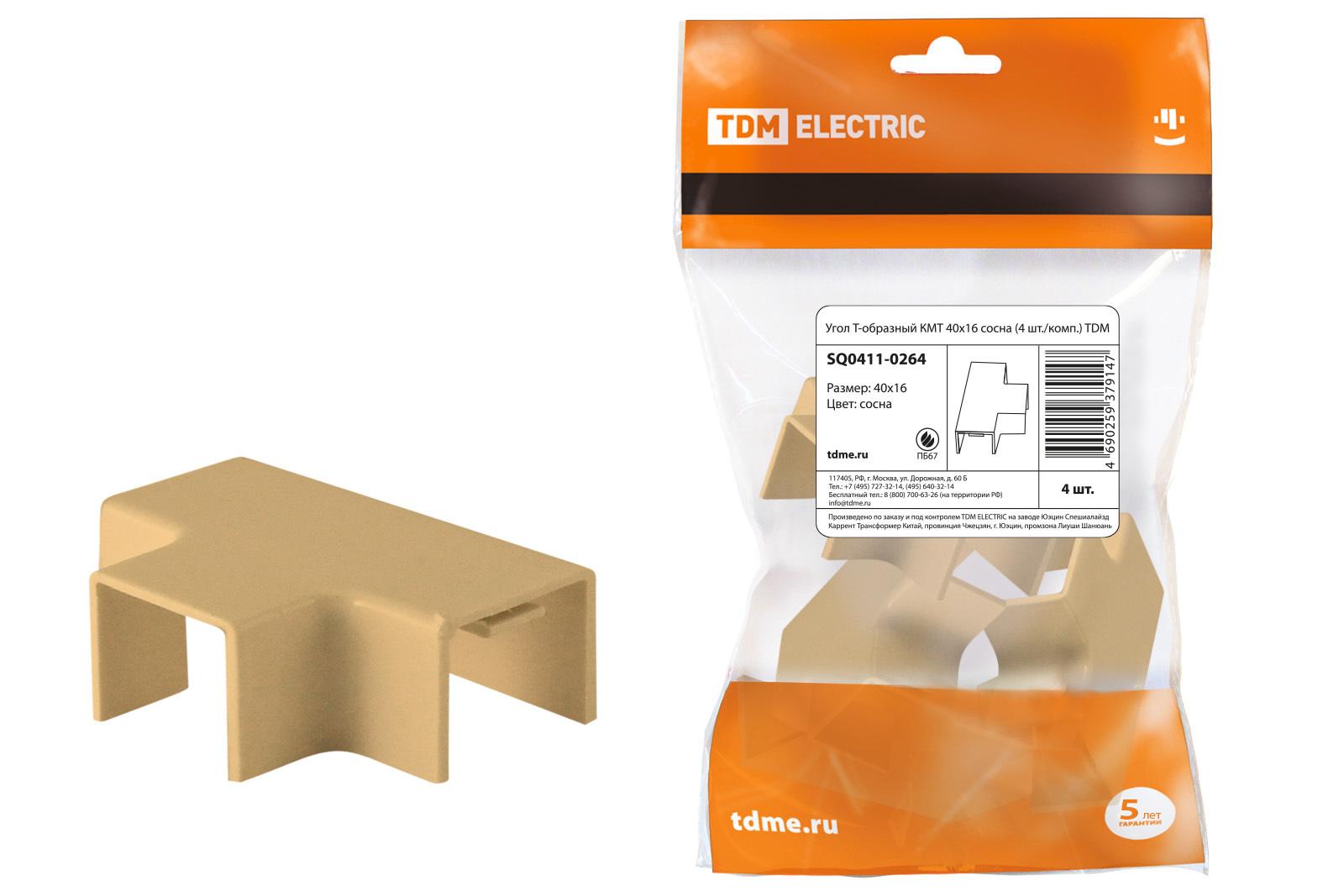 Угол Т-образный КМТ 40x16 сосна (4 шт./комп.) TDM