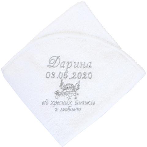 Махровое полотенце для крещения с именем