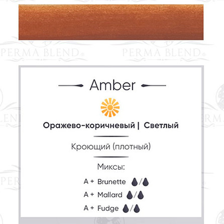 Permablend Amber