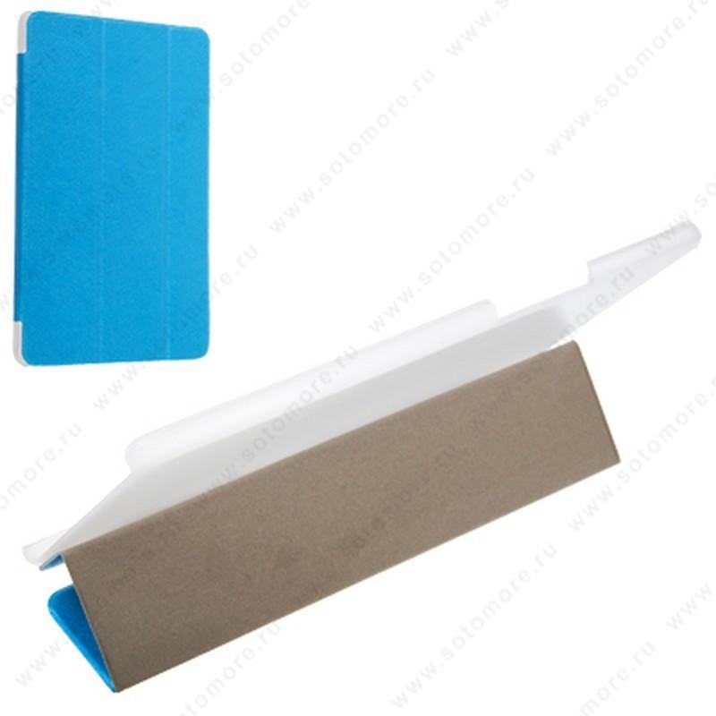Чехол-книжка пластиковый для планшета Xiaomi Mi Pad 4 Plus голубой