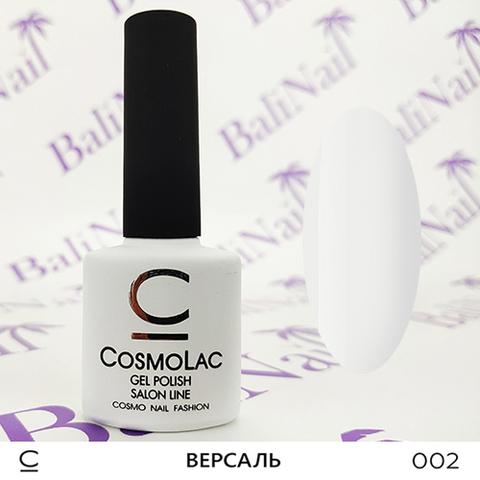 Гель-лак Cosmolac 002 Версаль