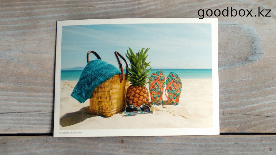 Открытка пляж 12.5*8 cm