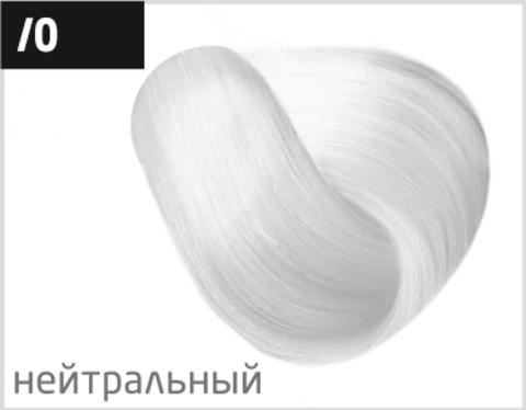OLLIN color 0/0 корректор нейтральный 100мл перманентная крем-краска для волос