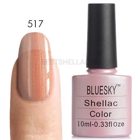 Bluesky Shellac 40501/80501 Гель-лак Bluesky № 40517/80517 Iced Coral, 10 мл 517.jpg