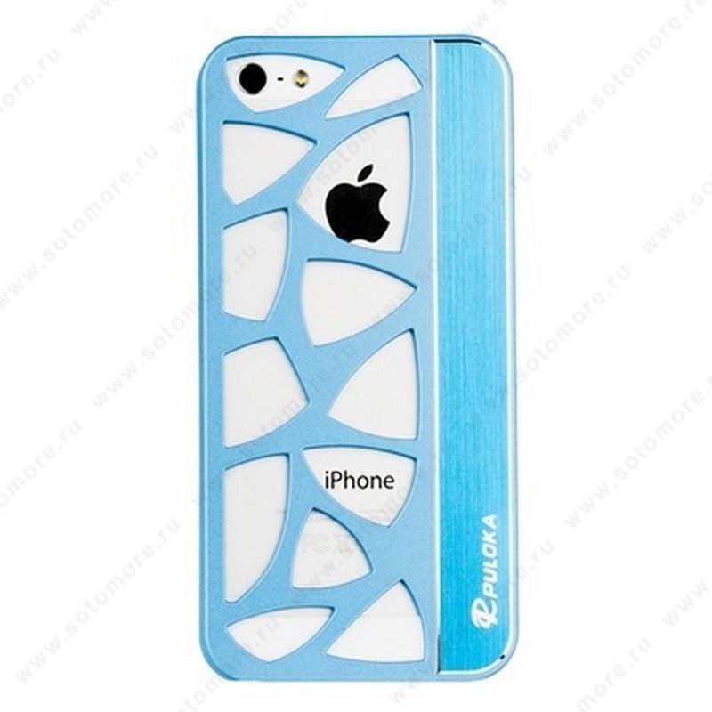 Накладка R PULOKA для iPhone SE/ 5s/ 5C/ 5 с отверстиями голубая