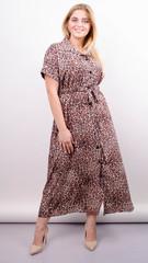 Сара. Стильное миди платье для полных. Леопард.