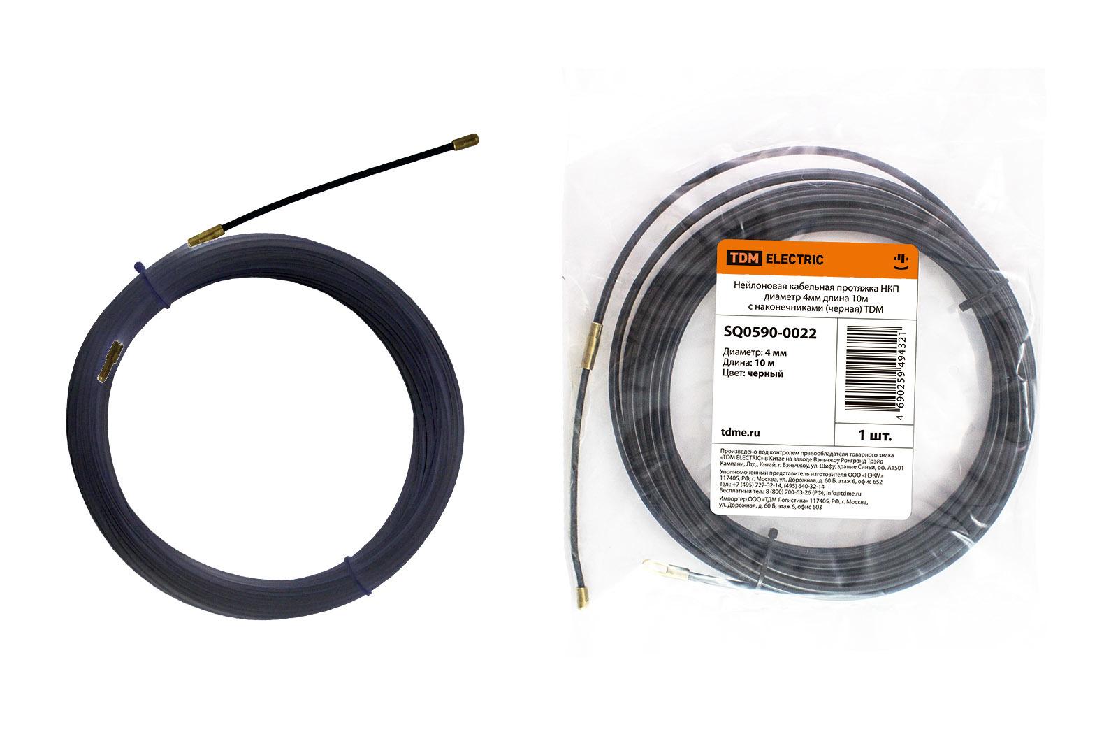 Нейлоновая кабельная протяжка НКП диаметр 4мм длина 10м с наконечниками (черная) TDM