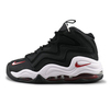 Nike Air Pippen 1 'Black/White/Red'
