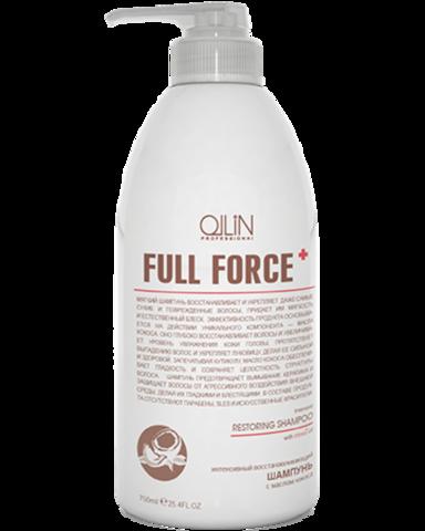 OLLIN full force интенсивный восстанавливающий шампунь с маслом кокоса 750мл