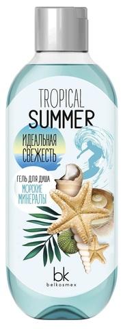 BelKosmex TROPICAL SUMMER  Гель для душа морские минералы  500г