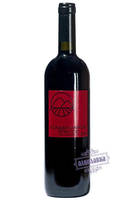 Вино Усадьба Маркотх