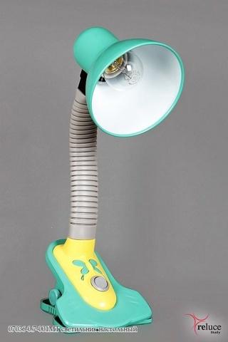 07036-0.7-001MT светильник настольный