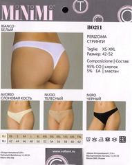Женские трусы BO 211 Minimi