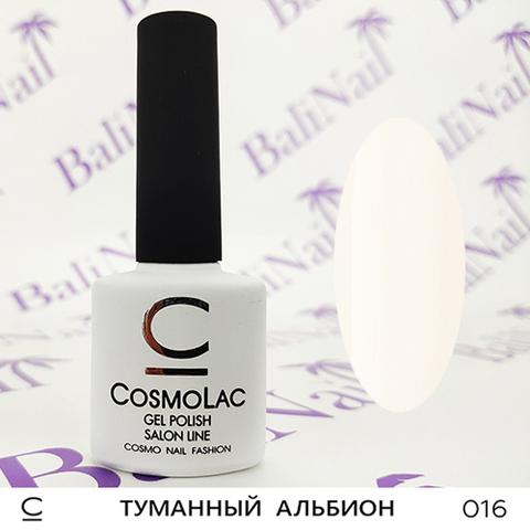 Гель-лак Cosmolac 016 Туманный альбион