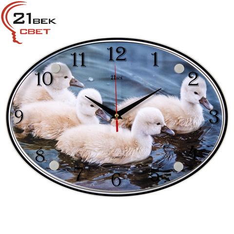 2434-1256 (10) Часы настенные
